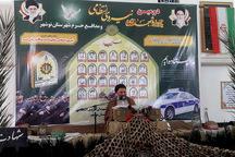 یادواره شهدای نیروی انتظامی در نوشهر برگزار شد