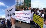 تجمع اعتراضی مالباختگان نگین خودرو آفتاب مقابل ساختمان قوه قضاییه+ عکس