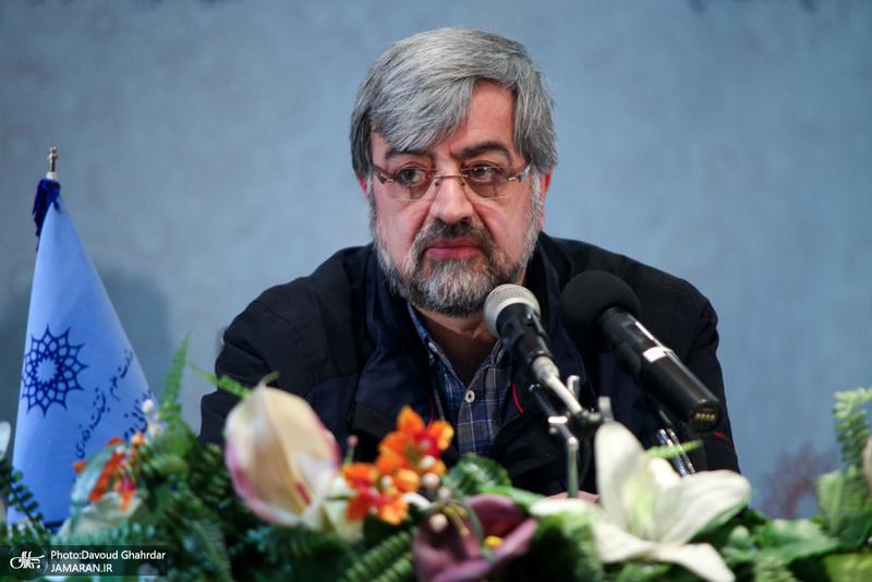 دکتر سید علیرضا بهشتی