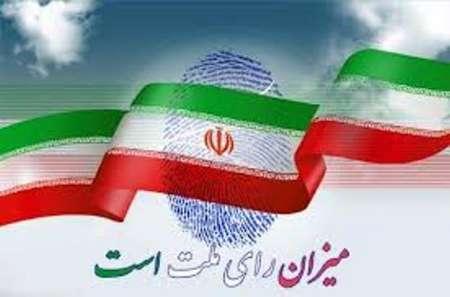 انتخابات شوراها در لرستان با رقابت هشت هزار و307 داوطلب