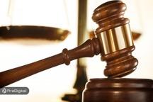 دادگاه نیویورک حق مسدودسازی شرکت مرتبط با ارز دیجیتال را به کمیسیون کالای آمریکا داد