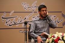 برترین های مسابقات قرآن اوقاف خراسان جنوبی تجلیل شدند