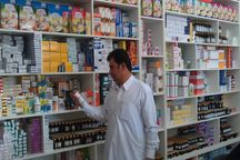 کشور با کمبود داروی آنفولانزا مواجه نیست