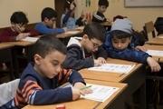 ثبت نام دانش آموزان اول ابتدایی از هفتم خرداد آغاز می شود