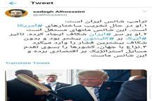 چرا ترامپ، شانس ایران است؟!