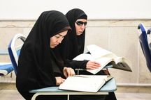 ۱۷۲ نابینا از کمک هزینه تحصیلی بهرهمند شدند