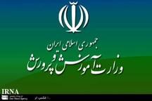 اجرای طرح تغذیه رایگان دانش آموزان در استانهای خراسان آغاز شد