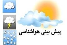 کاهش 10 درجه ای دمای هوای استان زنجان