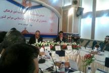 آغاز نشست مدیران ادارات کل فرهنگ و ارشاد اسلامی استانها در یزد