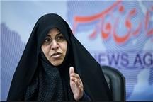 اولین نشست خبری سخنگوی جبهه مردمی نیروهای انقلاب اسلامی 26 دی برگزار میشود