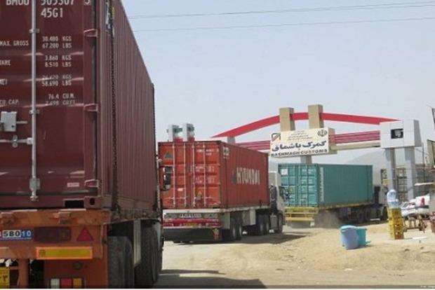 مرز باشماق روز جمعه همزمان با عید فطر تعطیل است