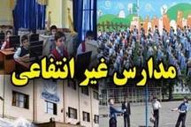 20واحد آموزشی غیر دولتی در قزوین راه اندازی می شود