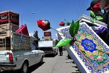 75 نوعروس ابهری با کمک خیران راهی خانه بخت شدند