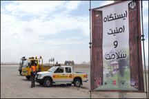 30 ایستگاه امنیت و سلامت در اصفهان برپا می شود