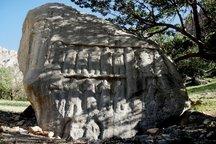 وجود 2500اثر تاریخی شناخته شده در کهگیلویه و بویراحمد