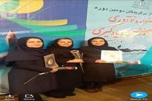 فرهنگیان گچسارانی در جشنواره نوآوری تدریس درخشیدند