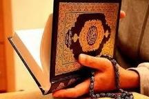 حمایت جدی وزارت فرهنگ و ارشاد اسلامی از برنامه هنرهای قرآنی