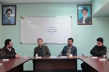 ملایر میزبان بیستمین جشنواره موسیقی سنتی استان همدان
