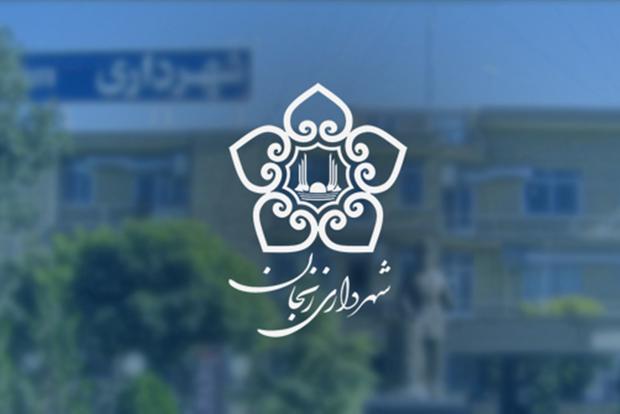 شهرداری زنجان 2 برابر چارت ابلاغی نیروی مازاد دارد