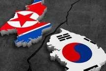 کره جنوبی خواستار برقراری ارتباط با کره شمالی
