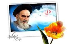 فجر 96 با بهره برداری از71 طرح و برنامه میراث فرهنگی در اصفهان