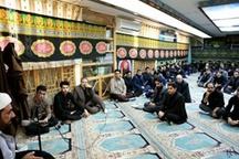 برگزاری مراسم معنوی زیارت عاشورا در استانداری لرستان