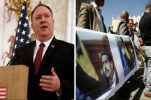 آمریکا همه دیپلماتهای خود را از ونزوئلا خارج می کند