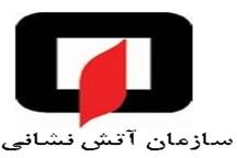 مهار حریق گسترده انبار و فروشگاه ملزومات ساختمانی در مشهد