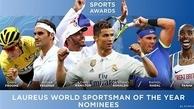 بارسلونا، رئال مادرید، رونالدو، همیلتون و فدرر نامزد جایزه لاروس ۲۰۱۸ شدند