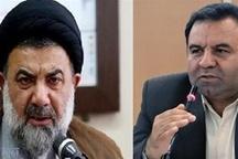 نماینده ولی فقیه در استان لرستان و استاندار حادثه نفتکش سانچی را به ملت ایران تسلیت گفتند