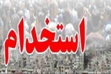 یک هزار و 494 نفر نیروی پیمانی به استخدام آموزش و پرورش خوزستان در می آیند