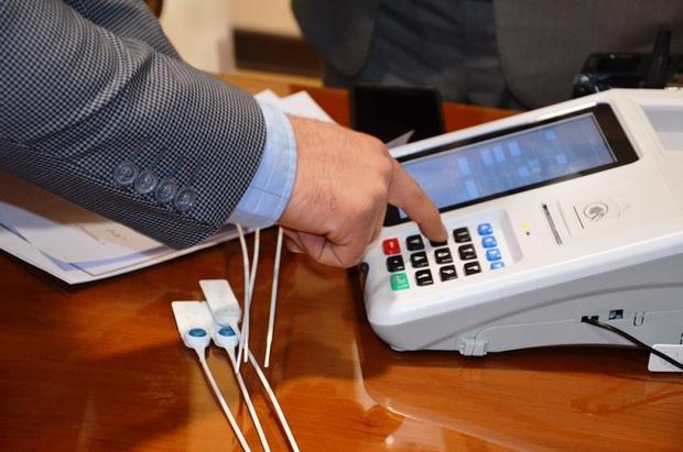 انتخابات اتاق بازرگانی یاسوج برگزار شد