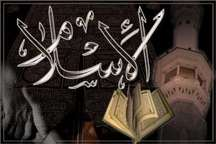 سرآغاز زندگی مشترک در سپیده دم محبت با تشرف مرد پرتقالی به اسلام