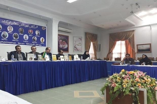 نشست کتابخوان خبرنگاران آستارا برگزار شد