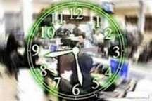 ساعت کار ادارات و دستگاههای اجرایی استان بوشهرتغییر کرد