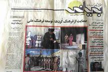 منطقه آزاد و صنایع تبدیلی محورهای توسعه کردستان