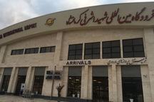 فرودگاه کرمانشاه برای مقابله با سیل احتمالی آمادگی دارد