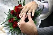 طرح پویش اجتماعی ازدواج پایدار در یزد اجرا می شود