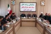 23 طرح عمرانی و اقتصادی در نمین آماده بهره برداری شد