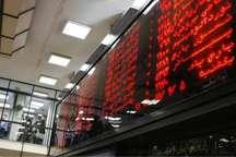 معاملات هفتگی بورس مازندران به 90 میلیارد ریال رسید