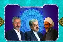 دعوت مسئولان لاهیجان از مردم برای استقبال از رئیس جمهوری