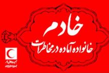 11 هزار خانواده زنجانی کمک های اولیه را فرا گرفتند