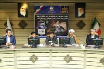 اقتدار ایران مرهون اندیشه های امام خمینی (ره) است