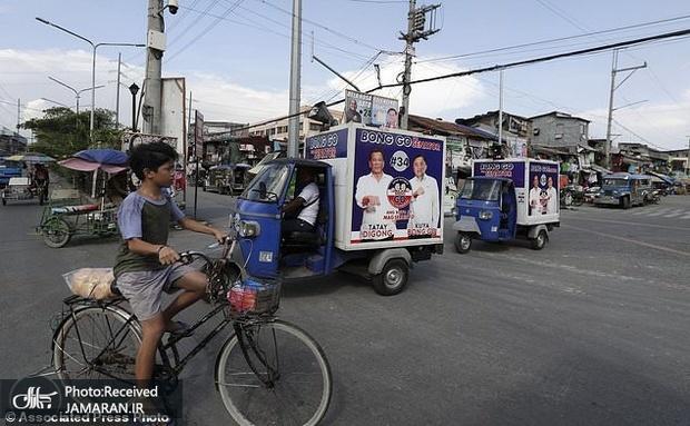 انتخابات فیلیپین