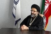 نظامی اسلامی است که حمایت از مستضعفان در سرلوحه برنامههای مسئولان باشد