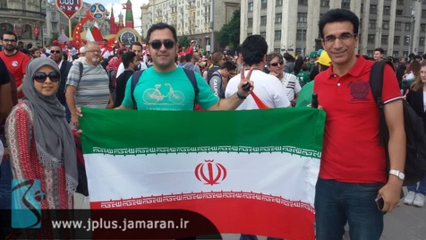 تصاویر هواداران ایران در میدان سرخ مسکو