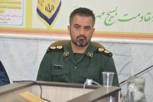 تشکیل ستاد پشتیبانی از جبهه مقاومت و مدافعان حرم در مهریز