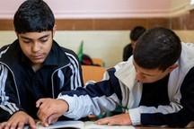 تحصیل 60 درصد دانش آموزان معلول مازندرانی در مدارس عادی