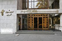 اعتراض تند عضو شورا به رییس شورای شهر تهران