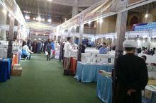 نمایشگاه تخصصی کتابهای حوزوی در مشهد گشایش یافت